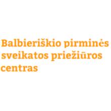 Balbieriškio pirminės sveikatos priežiūros centras, VšĮ