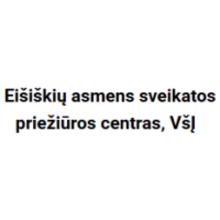 Eišiškių asmens sveikatos priežiūros centras, VšĮ