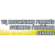 Elektrėnų psichikos sveikatos priežiūros centras, VšĮ -