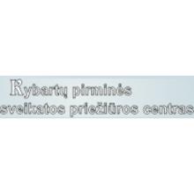 Kybartų pirminės sveikatos priežiūros centras, VšĮ