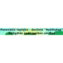Panevėžio lopšelis-darželis Nykštukas
