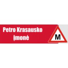 Petro Krasausko Įmonė