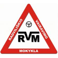 Radviliškio vairavimo mokykla, UAB