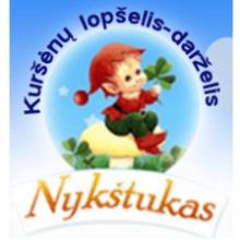 Šiaulių r. Kuršėnų lopšelis-darželis Nykštukas